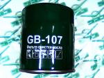Фильтр масляный BIG GB-107 (ЗМЗ-514, 405, 406, 409; дв. УМЗ)
