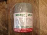 Фильтр масляный повышенной грязеемкости Колан 560