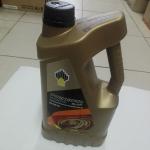 Масло моторное Роснефть Maximum 5w40 SL/CF полусинтетика 4л