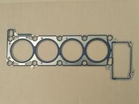 Прокладка головки блока цилиндров ремонтная ЗМЗ-514 5145.1003020-11