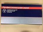 Прокладки для капитального ремонта двигателя, ПОЛНЫЙ КОМПЛЕКТ (ЗМЗ-51432 УАЗ)