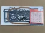 Прокладки для капитального ремонта двигателя  (ЗМЗ-514 Евро-3 УАЗ) 514.3906022-150